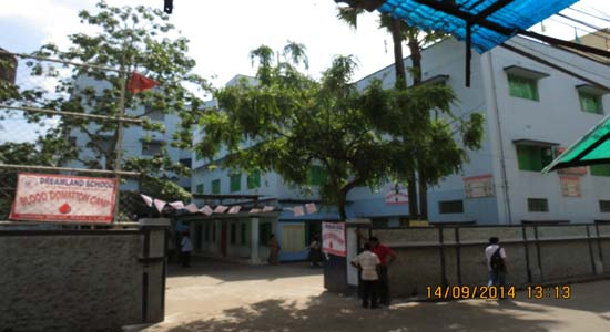 Frontal View of the Main School Building